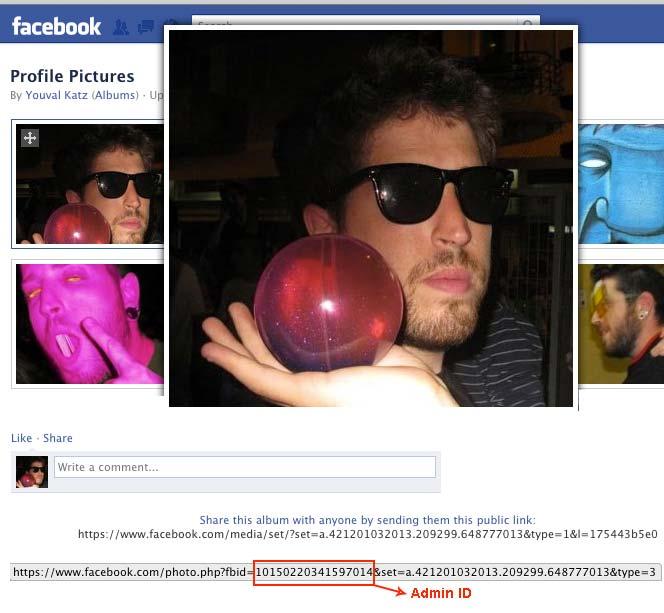 מציאת מספר משתמש בפייסבוק
